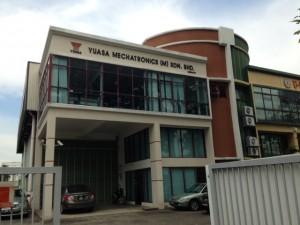 gleanmarie factory